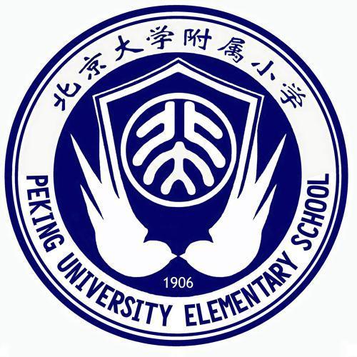 北京大学附属小学图片