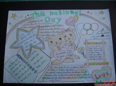 如何写关于国庆节的英语手抄报