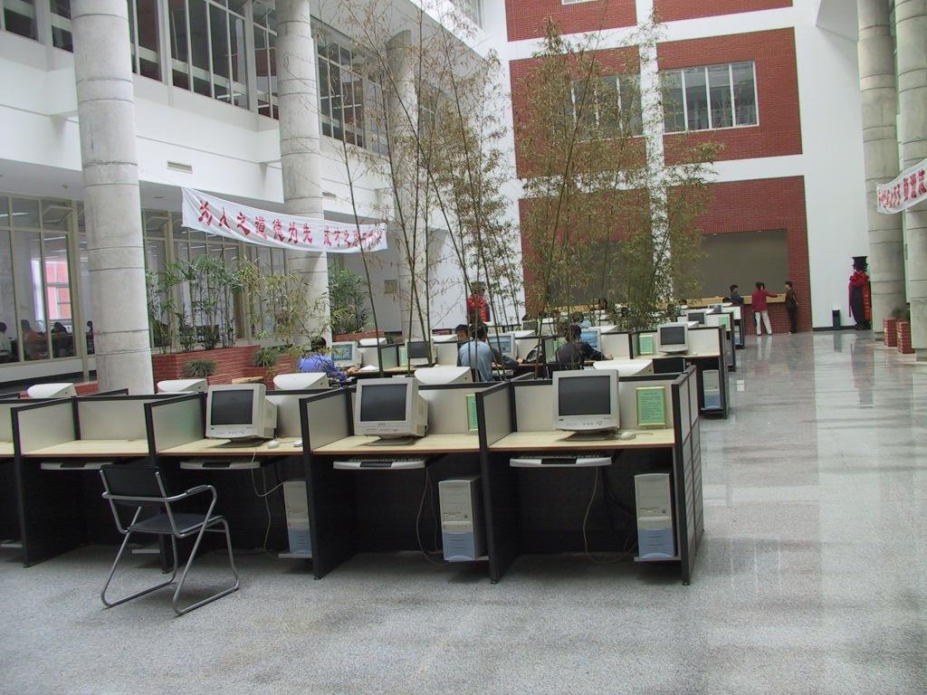 山东交通学院图书馆
