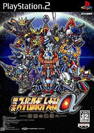 PS2007.jpg