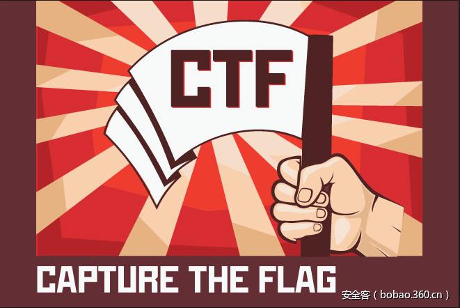 【技术分享】最新2016华山杯CTF writeup