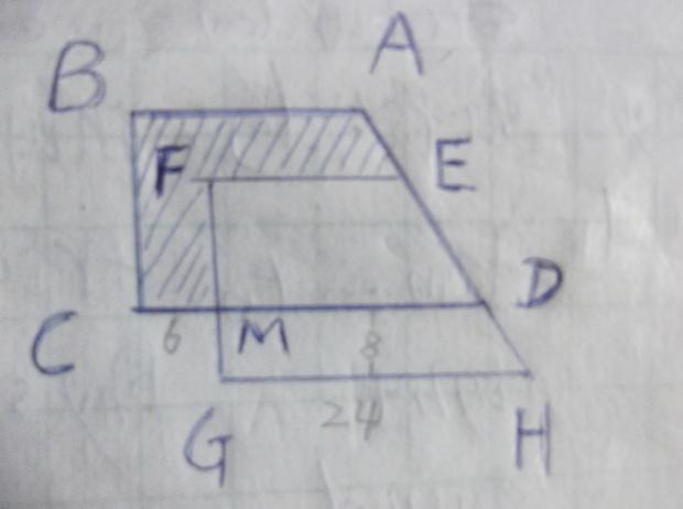 初一数学题几何图片