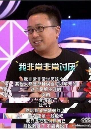 六元钱麻辣烫女主角 六元麻辣烫女主角 六元钱麻辣烫女主角