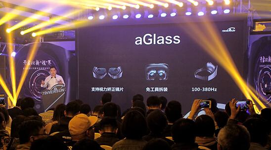 开启眼控VR新时代 七鑫易维发布全球首款vr眼球追踪模组