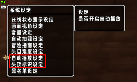 3月1日版本更新笔记 3.2后期版本-16.png