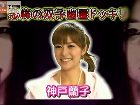 日本恐怖整人节目
