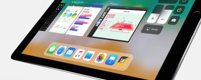 iOS11新功能新特性汇总 iOS11有什么新功能?
