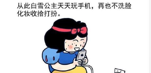 恶搞男孩恶毒漫画的苹果漫画,使白雪公主无法皇后憋手机尿图片