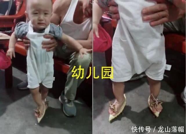 穿榴莲鞋谁更a榴莲?小学生哭了,中学生有创意,标准完全小学