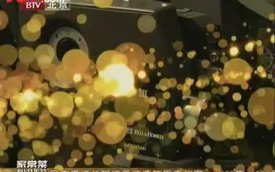 档案20110402中国远征军 铁血将军戴安澜