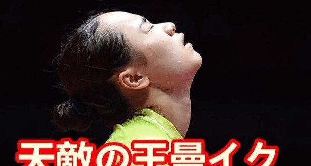 中公赛后日媒,张本智和与马龙次元不同,伊藤美初中二年数学图片