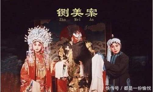 历史有冤情:陈世美竟然不是负心人,也不是驸马