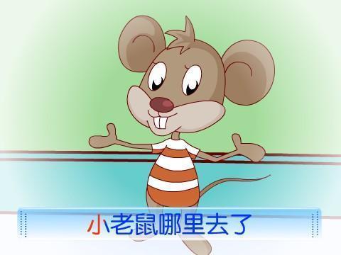 小老鼠头饰卡通图片