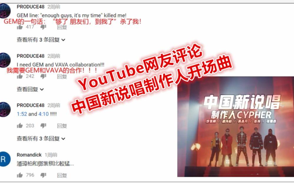 Youtube 人 line 2