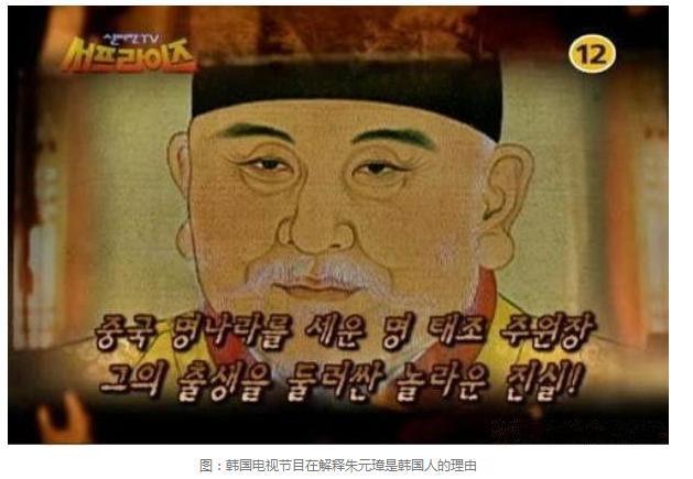 韩国:活字印刷起源于韩国 朱元璋是韩国人! - 醉梦西楼 -