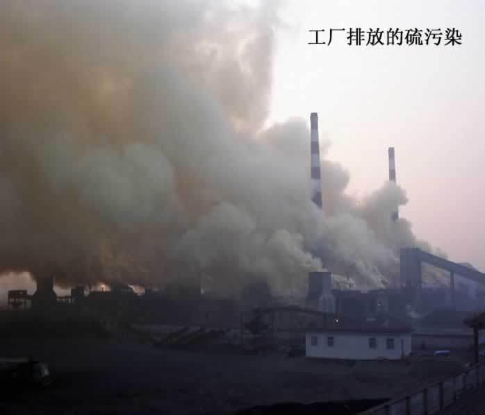 污染环境的工厂简笔画 地球被污染图片儿童画