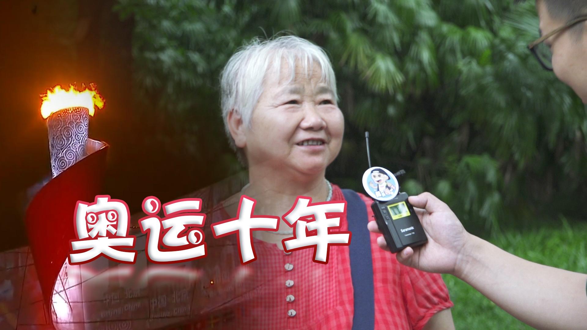 北京奥运10年,你印象最深的画面是什么?看完泪目了!