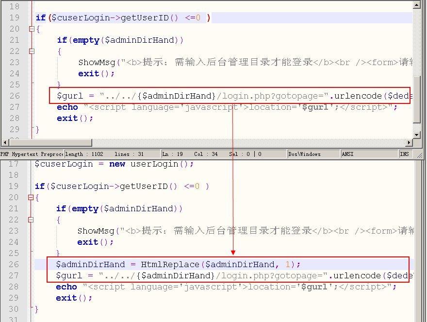 草根吧 DedeCMS Dialog目录下配置文件XSS漏洞 配置文件 站长头条 t0188813e9689584df1
