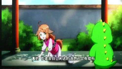 狐妖小红娘:原来这就是狐妖小红娘迟迟不更新的原因!
