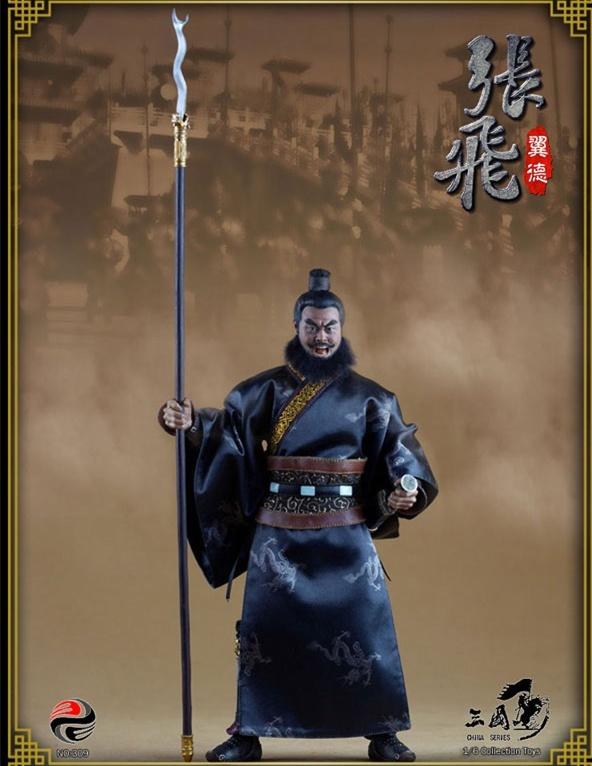 三国第一条好汉曾经是他:杀得赵云气力不加,杀得吕布遮面而逃! -  - 真光 的博客