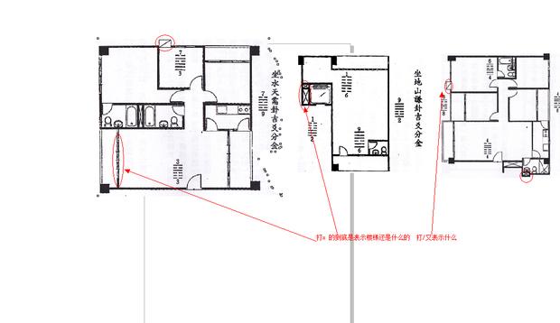 电路 电路图 电子 户型 户型图 平面图 原理图 620_358