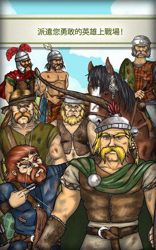 凯尔特部落截图5