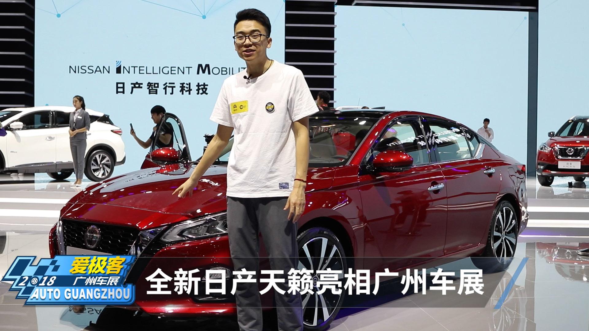 百公里加速仅6秒多!全新日产天籁亮相广州车展!