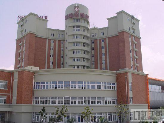 上海市浦东新区妇幼保健院