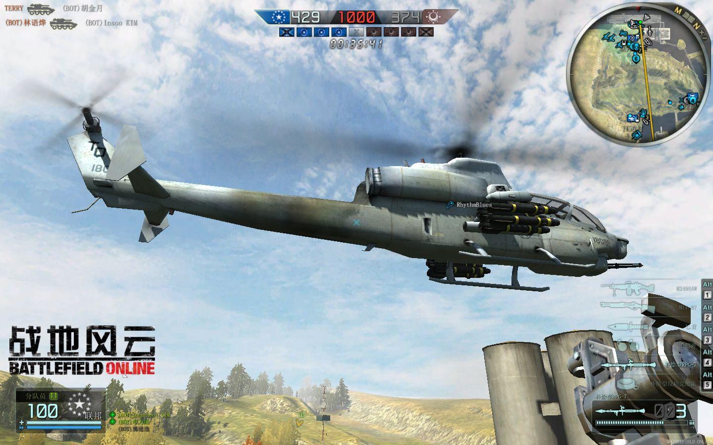 战地3飞机起飞
