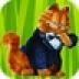 加菲猫趣味消除