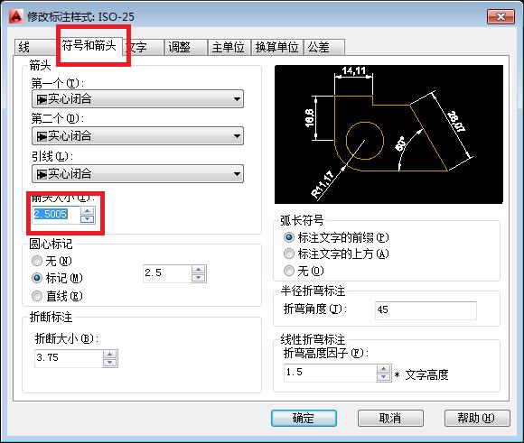 CAD里小标注的尺寸线看不到_360问答cad如何把两换一行行图片