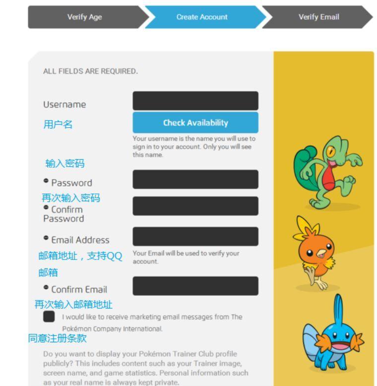Pokemon Go美国官网下载地址及账号注册教程