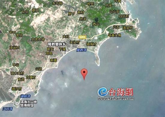 福建漳州附近海域遇大雾船触礁