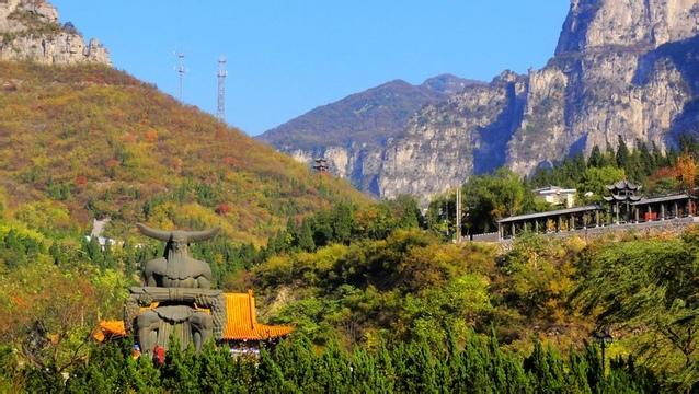 神农山风景区_360百科