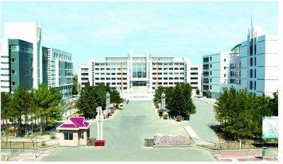 内蒙古蒙医学院