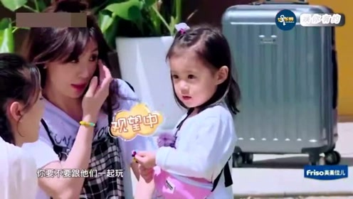 霍思燕成咘咘的超级迷妹,想生一个可爱漂亮的女儿!嗯哼该吃醋了