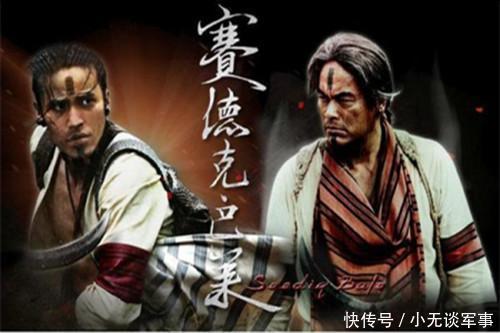 日本人统治下悲哀,台湾原住民赛德克族与鬼子
