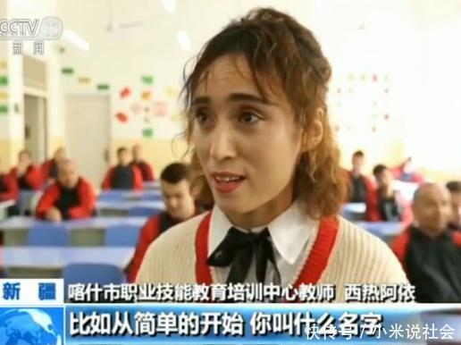 探访记者的回归之路视频告别四川多地职业技新疆串串阴霾图片