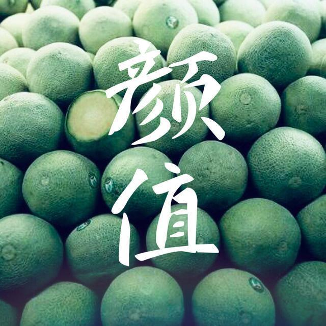 杨洋鹿晗小时候就出众陈伟霆痞帅风格不变,而千玺是越来越会长!