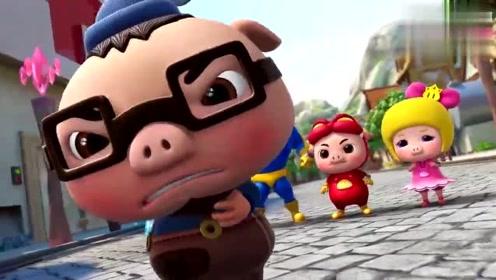 猪猪侠:和猪猪侠一起一起守卫梦想!