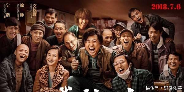 西虹市首富与猛龙过江同一个故事 双胞胎电影