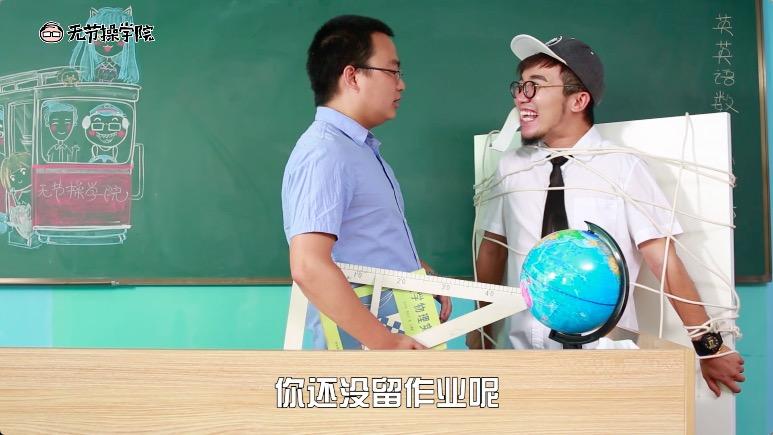 每个班级都有这么一个嘴欠的同学,让你分分钟想砍他一万回!