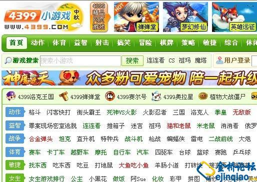 4399小游戏网站成功的运营大法揭秘