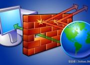 【技术分享】某防火墙远程命令执行