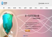 南京铱迅招聘安全工程师