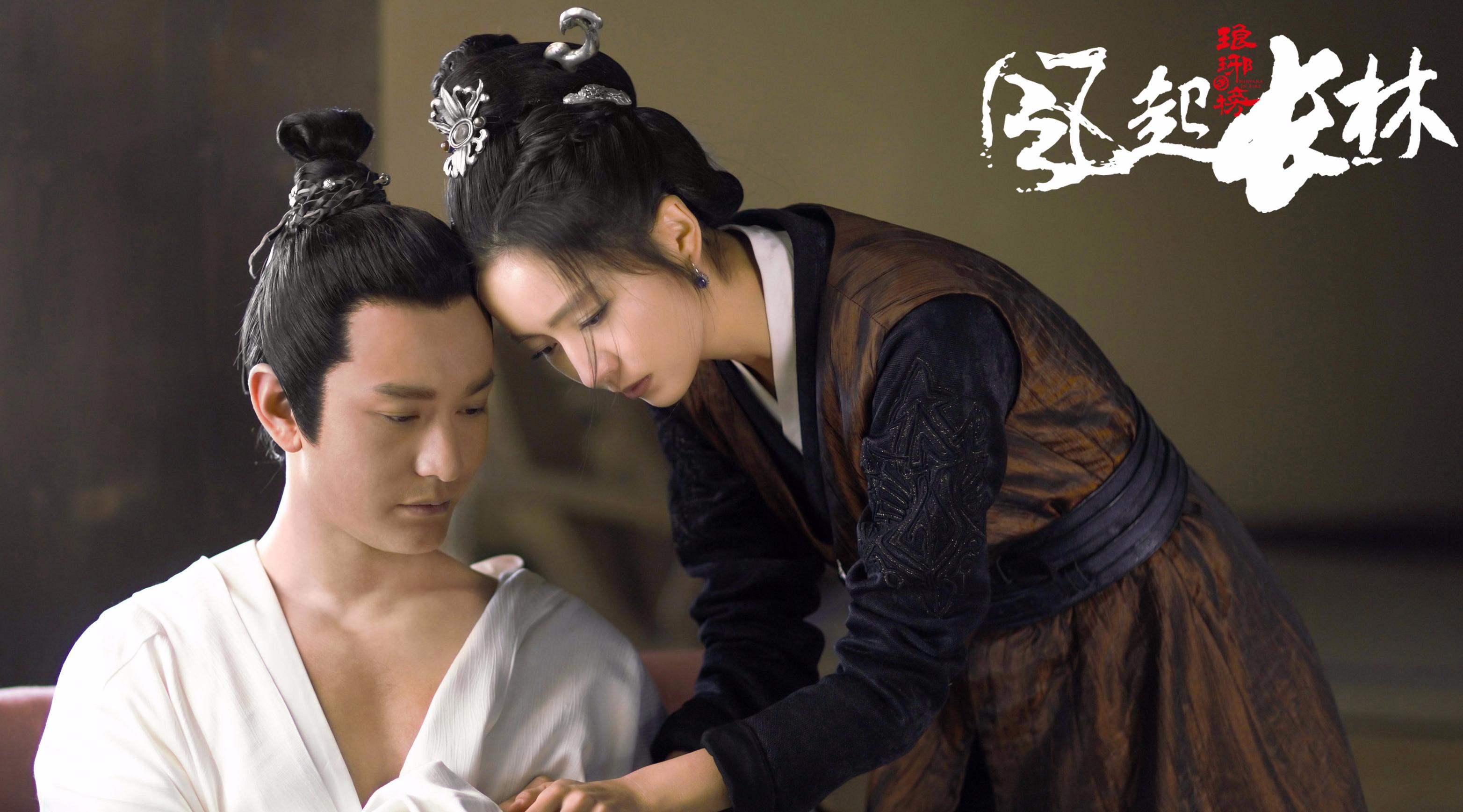 《琅琊榜之风起长林》完美收官,黄晓明、刘昊然演技获赞