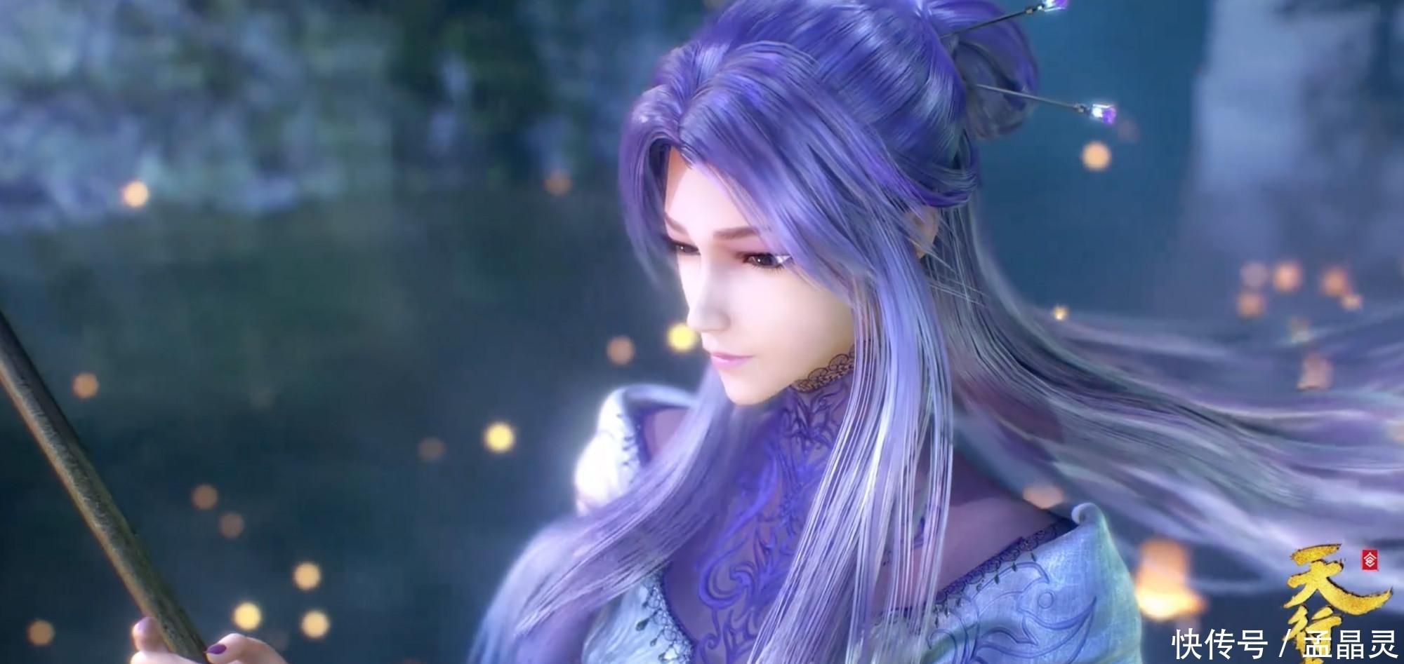 天行九歌官方公布四位新女角色,紫女的母亲登场,韩非有小老婆了