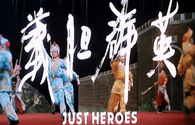 30年前,狄龙、姜大卫和吴宇森齐聚一堂,只为向他跪拜