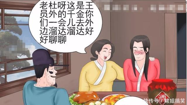 搞笑漫画丑女学用到神技,最后却催眠了自己漫画家sm日本图片