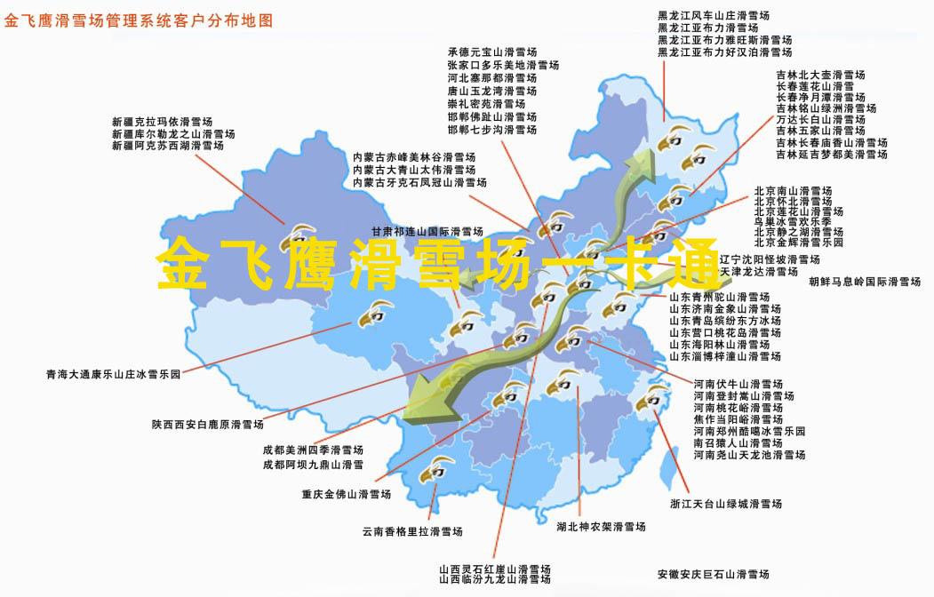 北海道 滑雪 地图